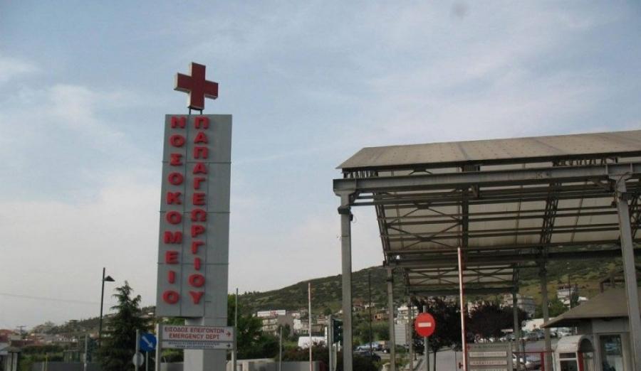 Θεσσαλονίκη: Σταθεροποιήθηκαν οι εισαγωγές κρουσμάτων Covid-19 στο Παπαγεωργίου