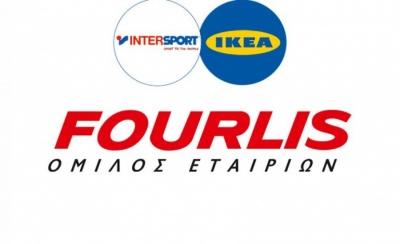 Fourlis: Καλύτερο δεύτερο εξάμηνο 2019 αναμένει ο όμιλος – Τι σχεδιάζει για την ανάπτυξη των δραστηριοτήτων του