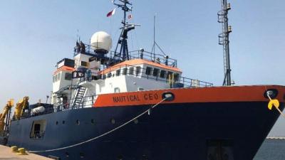 Παρενόχληση του ερευνητικού πλοίου Nautical Geo από τουρκική φρεγάτα στην Κύπρο