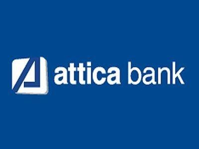 Νέα ισχυρή πτώση 8% για τη μετοχή της Attica Bank λόγω ΑΜΚ 198 εκατ. ευρώ