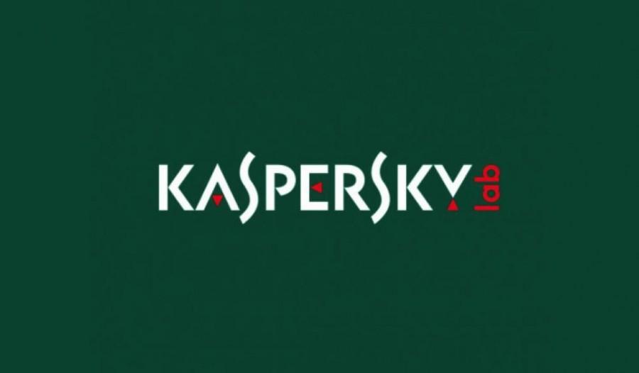 Kaspersky (Έρευνα): Μόνο 3 στους 10 Έλληνες θα κάνουν περισσότερες αγορές στις φετινές γιορτές