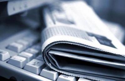 Ρωσία: Λουκέτο έβαλε ειδησεογραφική ιστοσελίδα που είχε χαρακτηριστεί «ξένος παράγοντας»