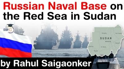 Το Σουδάν επανεξετάζει τη συμφωνία για τη ρωσική ναυτική βάση στις ακτές του