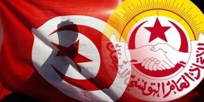 Τυνησία συνδικάτο UGTT:  Κήρυξη πολέμου η αναγνώριση της Ιερουσαλήμ ως πρωτεύουσας του Ισραήλ