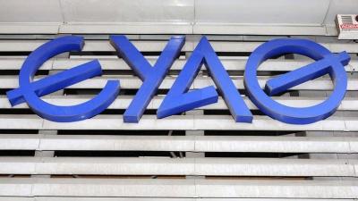 ΕΥΑΘ: Μέρισμα 0,221 ευρώ ανά μετοχή ενέκρινε η Γ.Σ.