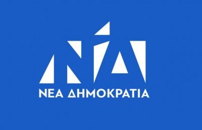 ΝΔ: ΣΥΡΙΖΑ, ΚΚΕ και ΜέΡΑ 25 έκαναν μέτωπο κατά της κοινωνίας