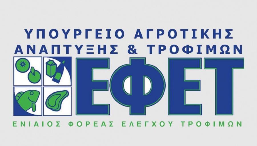 Βαρθολομαίος: Έκκληση για νηφαλιότητα και αυτοσυγκράτηση στο θέμα της ονομασίας της πΓΔΜ