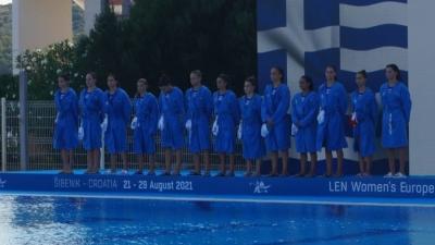 Ευρωπαϊκό πρωτάθλημα πόλο νεανίδων: Με Κροατία στα προημιτελικά η Ελλάδα!