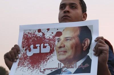 Διεθνής Αμνηστία: Η Αίγυπτος προέβη σε 57 μαζικές εκτελέσεις ανθρώπων τον Οκτώβρη - Νοέμβρη
