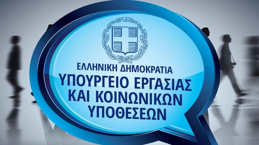 Υπουργείο Εργασίας: Τα νέα δικαιώματα των εργαζομένων στα delivery και τα τερατώδη ψέματα της αντιπολίτευσης