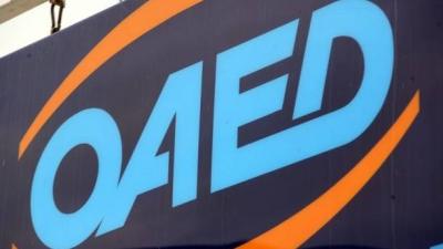 ΟΑΕΔ: Τη Δευτέρα 12 Ιουλίου παραδίδονται 18 εργατικές κατοικίες του οικισμού «Κέρκυρα V», με καθυστέρηση 14 χρόνων