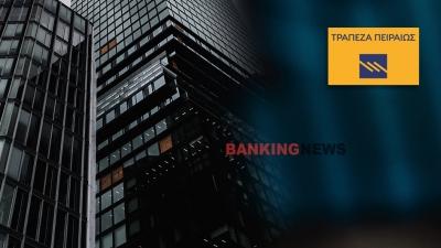 Αύξηση κεφαλαίου στην Πειραιώς αρχές Απριλίου σημαίνει τιμή ΑΜΚ 0,60 ευρώ