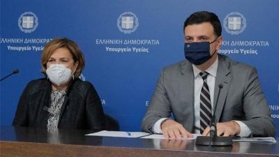 Κικίλιας (Υπ. Υγείας): Στο 90% η κάλυψη των ΜΕΘ στην Αττική - Ρεκόρ εισαγωγών στα νοσοκομεία