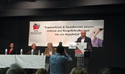 Παπαδημούλης: Πρέπει να αποτρέψουμε την εκλογή Weber στην προεδρία της Κομισιόν
