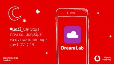 Δωρεάν mobile εφαρμογή για τον κορωνοϊό από τη Vodafone