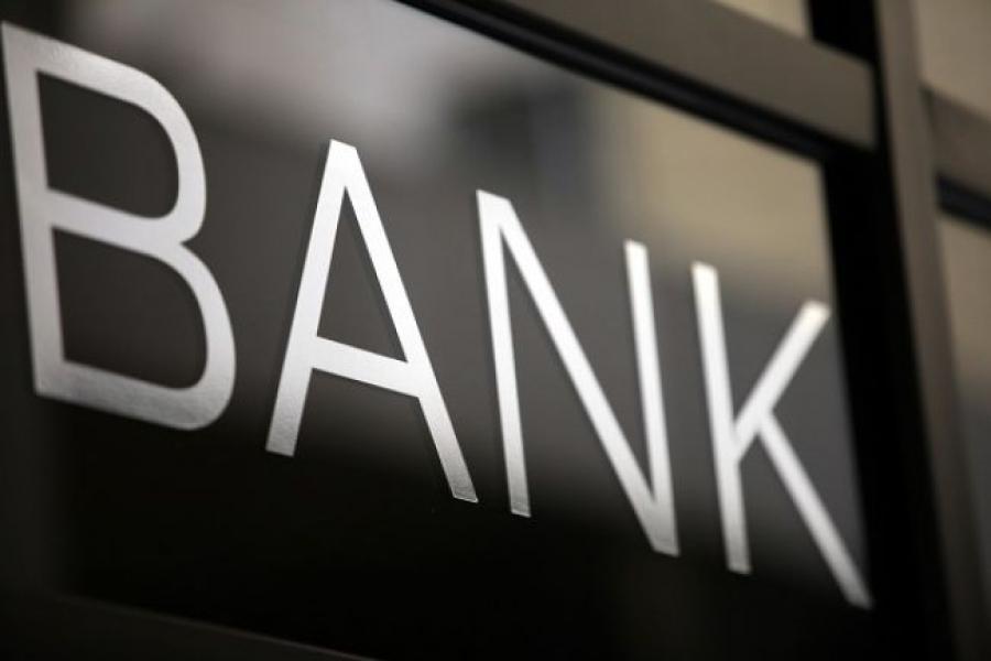 ΕΕΤ: Στο πλευρό των πυρόπληκτων με κάθε πρόσφορο μέσο οι τράπεζες