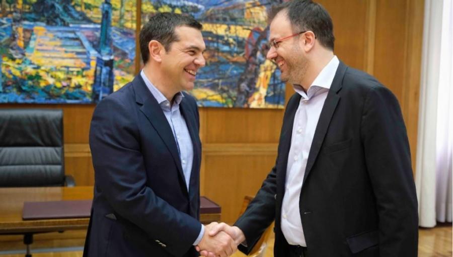 Τα 6 σημεία της προγραμματικής διακήρυξης ΣΥΡΙΖΑ - ΔΗΜΑΡ για την Ελλάδα και την Ευρώπη