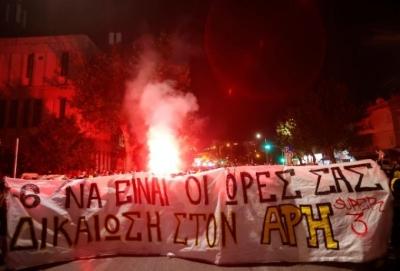 Άρης: Διαμαρτύρονται για το -6 στους δρόμους της Θεσσαλονίκης οι φίλοι της ομάδας
