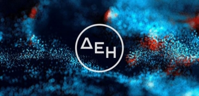 H Enst & Young Hellas εξελέγη για τον έλεγχο των οικονομικών καταστάσεων της ΔΕΗ