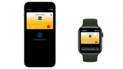 Ανέπαφες συναλλαγές με Apple Pay με τις κάρτες της Τράπεζας Πειραιώς