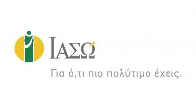 Ιασώ: Παγκόσμια Ημέρα Οστεοπόρωσης - Προσφορά στο Ενδοκρινολογικό Τμήμα