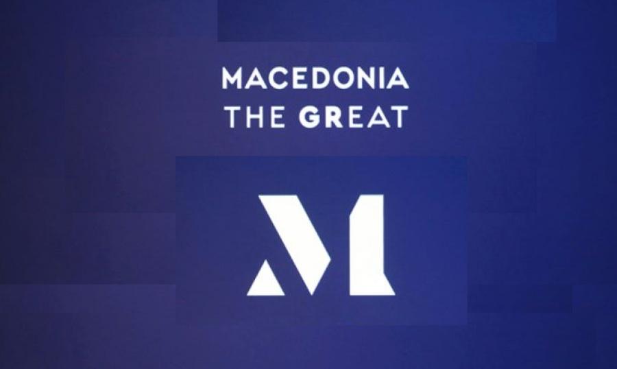 Τί αναφέρει η Ιερά Σύνοδος για τη φορολόγηση της περιουσίας των φορέων της Εκκλησίας της Ελλάδος