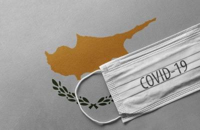 Κύπρος: Δύο θάνατοι και 167 νέα κρούσματα κορωνοϊού το τελευταίο 24ωρο