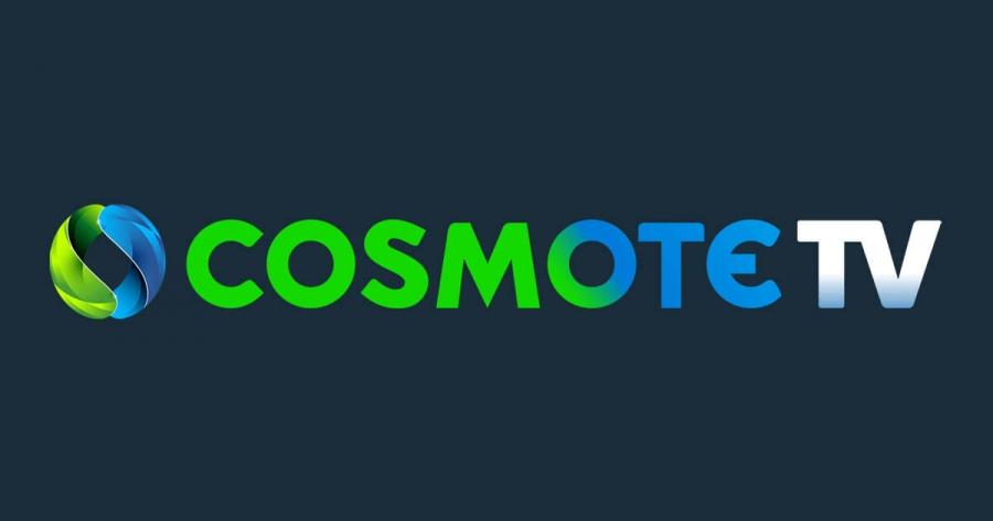 Τι αλλάζει στις υπηρεσίες της Cosmote TV