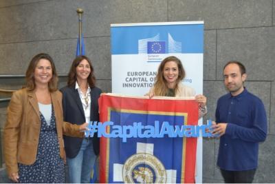 Την Τρίτη 6/11 στη Λισαβόνα το βραβείο «Ευρωπαϊκή Πρωτεύουσα Καινοτομίας» για το 2018 – Η Αθήνα στους 6 φιναλίστ