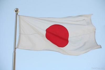 Ιαπωνία: «Βουτιά» -28,3% κατέγραψαν οι εξαγωγές, σε ετήσια βάση, τον Μάιο 2020 - Μεγαλύτερη των εκτιμήσεων η πτώση