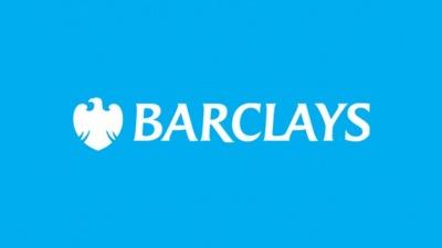 Overweight στον ΟΤΕ η Barclays - Στα 14 ευρώ η τιμή στόχος, με περιθώριο ανόδου +35%