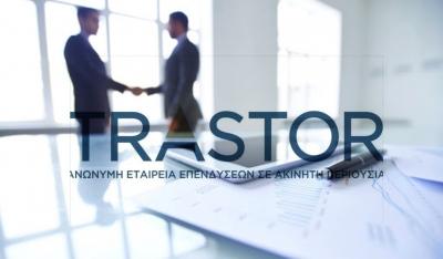 Trastor: Πρόταση του ΔΣ για διανομή μερίσματος 0,01 ευρώ/μετοχή για τη χρήση του 2020