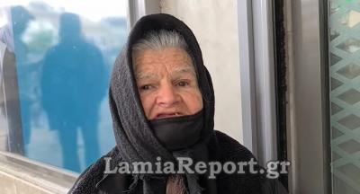 Πρόστιμο 300 ευρώ σε γιαγιά: «Δεν μπορώ να μείνω σπίτι - Γέμισε με φωτογραφίες από σκοτωμένους»