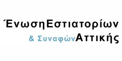 ΕΕΕΣΑ: Τα καταστήματα εστίασης στην Αττική δεν θα συμμετάσχουν στο lockdown του κλάδου, στις 16 με 22/9