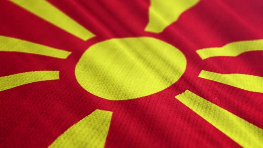 Αντιδράσεις στη Bόρεια Μακεδονία από το ενδεχόμενο αναγραφής της εθνότητας στις αστυνομικές ταυτότητες