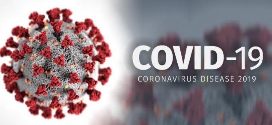 Με αμείωτη ένταση χτυπά τον πλανήτη ο κορωνοϊός - Μαύρο ρεκόρ με 3 εκατομμύρια νεκρούς