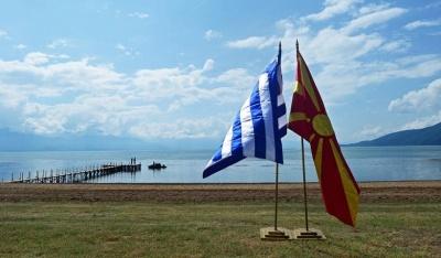 Αλλάζουν όνομα 136 κρατικοί οργανισμοί και επιχειρήσεις στη Βόρεια Μακεδονία
