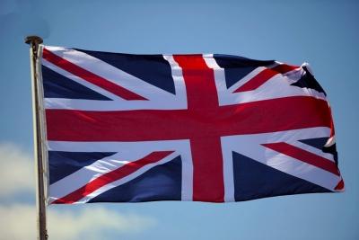 Βρετανία: Επίσκεψη Johnson στην εκκλησία που δολοφονήθηκε ο βουλευτής David Amess