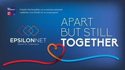 Epsilon Net: Διακρίνεται για 7η συνεχόμενη χρονιά στα Best Workplaces