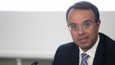 Ο ΥΠΟΙΚ Χ. Σταϊκούρας θα συμμετάσχει στην τηλεδιάσκεψη του Ecofin για την εφαρμογή του Ταμείου Ανάκαμψης