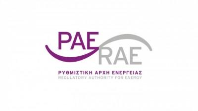 ΡΑΕ: Ηλεκτρονικές δημοπρασίες για 77 έργα ΑΠΕ με ισχύ 623,9 MW