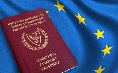 Σάλος στην Κύπρο από το σκάνδαλο για τις Golden Visa - O πρόεδρος της Βουλής απέχει των καθηκόντων του μετά το βίντεο του Al Jazeera