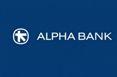 Alpha Bank: Ανακοίνωση αποτελεσμάτων Α' τριμήνου στις 24/5 στις 9:30