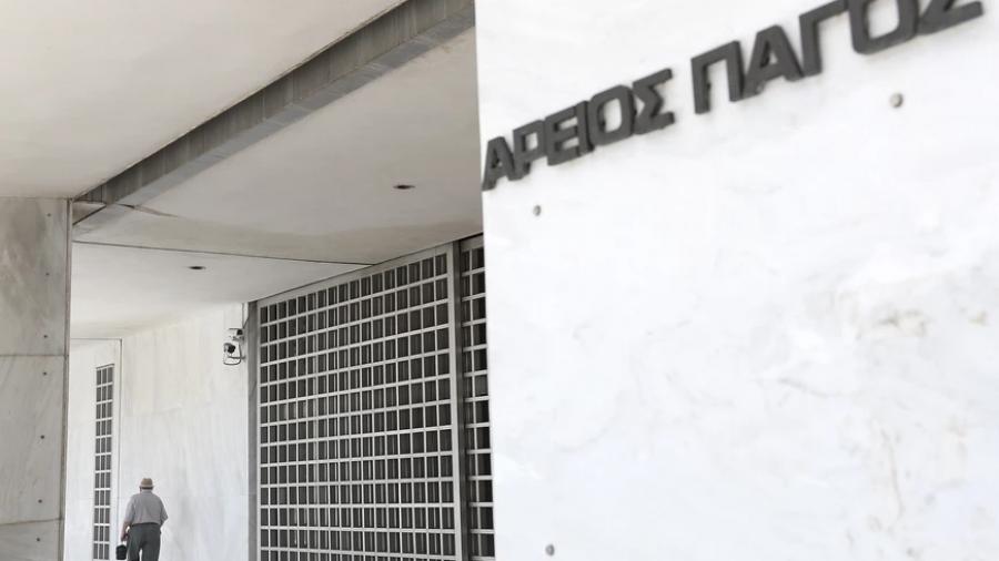 Εισαγγελέας Αρείου Πάγου: Οδηγίες για ανεμβολίαστους κατηγορούμενους και εκείνους που αρνούνται τα τεστ