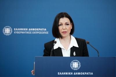 Πελώνη για Κουφοντίνα: Η κυβέρνηση συντάσσεται με το Κράτος Δικαίου, ο ΣΥΡΙΖΑ με ακραίες μειοψηφίες