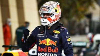 F1: Ο Verstappen την pole position στον εναρκτήριο αγώνα στο Μπαχρέιν