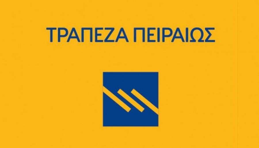 Διεθνής διάκριση της Τράπεζας Πειραιώς για τη συμβολή της στη βιώσιμη ανάπτυξη