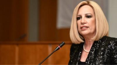 Γεννηματά (ΚΙΝΑΛ): Ο κ. Μητσοτάκης προσπαθεί να κρύψει την ήττα του