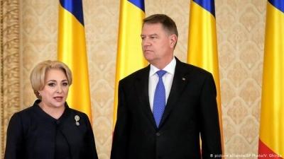 Ρουμανία: Σήμερα (24/11) ο β΄ γύρος των προεδρικών εκλογών -  Φαβορί ο Klaus Iohannis