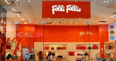 Η διοίκηση της Folli Follie «κλείνει το μάτι στον Δημήτρη Κουτσολιούτσο!